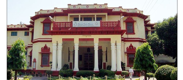 Bharat-Kala-Bhavan-Museum-
